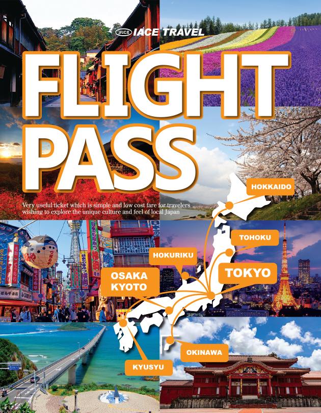 20171215_bira_FlightPass