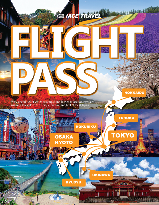 20171215_bira_FlightPass