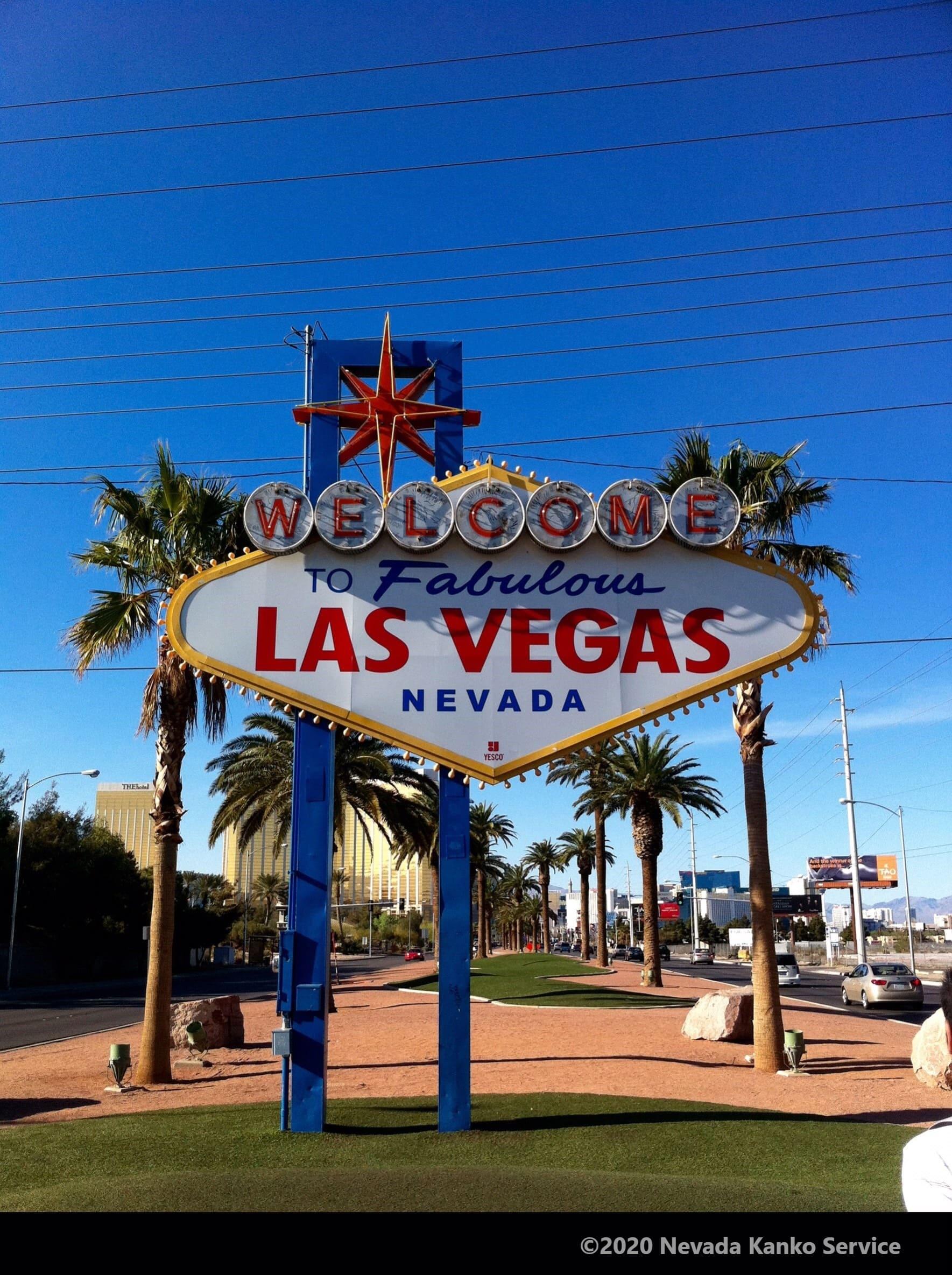 Las Vegas サイン
